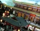 美食街15㎡小门面出售一平方月租金500元