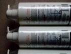 出售全新进口CK洗发乳