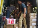 庙岭搬家,红莲湖搬家,长短途搬家拉货,专业搬运工随叫随到