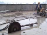 天津专业砸墙 水泥板切割 楼板拆砸 家装拆墙 房屋拆砸工程