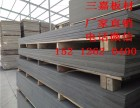 杭州20mm水泥纤维板厂家营销有一套!