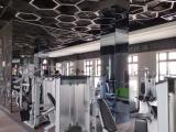 陽光保險附近的健身房