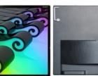 低价出售方正品牌24寸液晶显示器