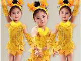 六一儿童演出服装 儿童舞蹈服装表演女童 幼儿舞蹈演出服 小龙人