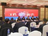 上海会议摄影 上海宣传片制作公司
