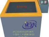 锌铝合金精密零件去毛刺机 环保磁力抛光机,诺虎供应商出库价