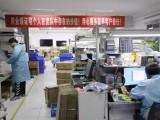 北京學修手機找華宇萬維 專業手機維修培訓學校