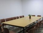 临时会议室办公室短租培训教室投影白板地铁旁