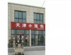 好租网 汤阴创业小区旺铺 低于住宅价格出售证照齐全