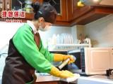 天津清洗地毯日常保洁企业开荒 家政保洁擦玻璃正规发票