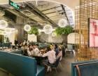 北京火烧云老板娘的傣菜馆加盟费多少,加盟电话多少?