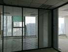 玻璃隔断,办公隔断,高隔间,双玻百叶隔断,磨砂烤漆玻璃隔断