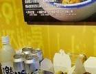 航程发韩国进口饮料 航程发韩国进口饮料诚邀加盟