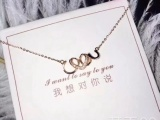 LoveYou心形18K玫瑰金项链周生生同款