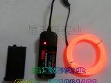3米2.3MM十种颜色冷光线配驱动大量供货中,长度可定制欢迎来电