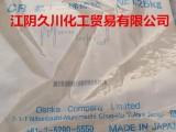 氯丁橡胶M-40 日本电气化学 现货