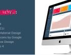凉山专业的开发 直销管理软件 直销管理系统 网站更新维护