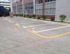 北京专业划线/北京停车场划线/专业工程划线