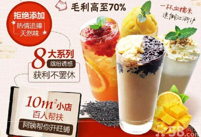 泉州奶茶加盟连锁店四季热销,月入万元轻轻松松