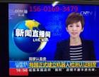 山东烟台日照临沂泰安菏泽淄博智能服务机器人销售代理加盟