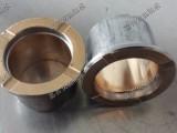 双金属翻边铜套,分段焊接双金属衬套,摩擦焊接双金属轴承
