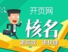 广州注册公司需要多少钱