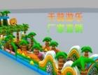 天蕊游乐充气城堡充气滑梯儿童蹦极旋转飞车沙滩池钓鱼池碰碰车