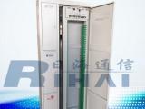 144芯三网合一光纤配线架/柜【最新报价】