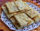 印度甩饼加盟费用是多少费用低 回报高