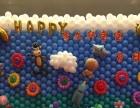 文楠创意气球装饰工作室