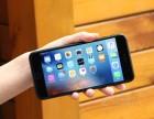 在重庆分期付款买VIVOX20需要实名制手机号吗