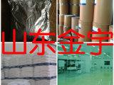 醋酸钴  货真价实醋酸钴  专业生产醋酸