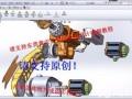 东莞自动化非标机械设计教程