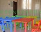吉林省哪里可以买到好的幼儿园桌椅床等用品 样式全