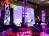 天彩电子专业经营郑州LED显示屏租赁、LED租赁屏等产品及服