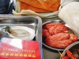 重庆哪里培训烧烤好,烤茄子培训报销车费