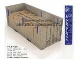 TOPDRY集装箱干燥棒 P1000