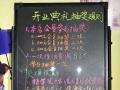 江淮宠物诊所,用品
