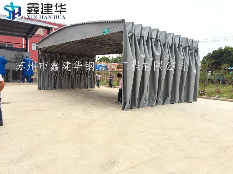 鑫建华定做蓬子遮阳蓬伸缩雨蓬可伸缩雨蓬多少钱一平方米