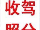 专业审车精通王,中国东营找我
