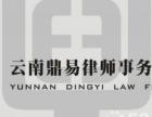李律师提供法律咨询 代写法律文书 代理仲裁、诉讼