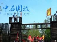 天上王城 地下大峡谷 竹泉村二日跟团游2H01