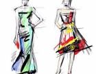 杭州服装设计十大排名,学习服装设计培训学费需要多少钱