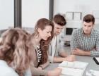 绍兴英语口语中级小班,全面提高你的口语听力