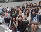 世外语言重庆校区专业意大利语培训留学
