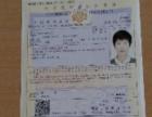 延边州内日本留学亲征率较高,专业办理东京大学等名校