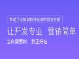 厦门君澄科技网站关键词推广,关键词优化