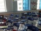 折叠椅 授课椅 培训椅 全新未使用 带书网 带写字板