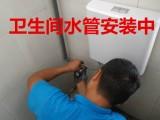 厦门外墙管道安装维修,暗管漏水检测等找福德平