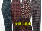 2014冬季新款中老年保暖裤 加绒加厚女士打底裤 加长大码三层裤